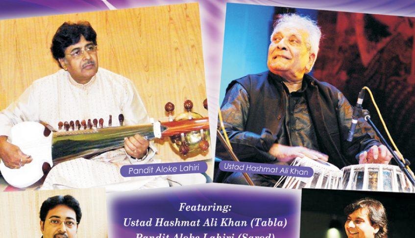 Concert of Guru-Shishya Parampara