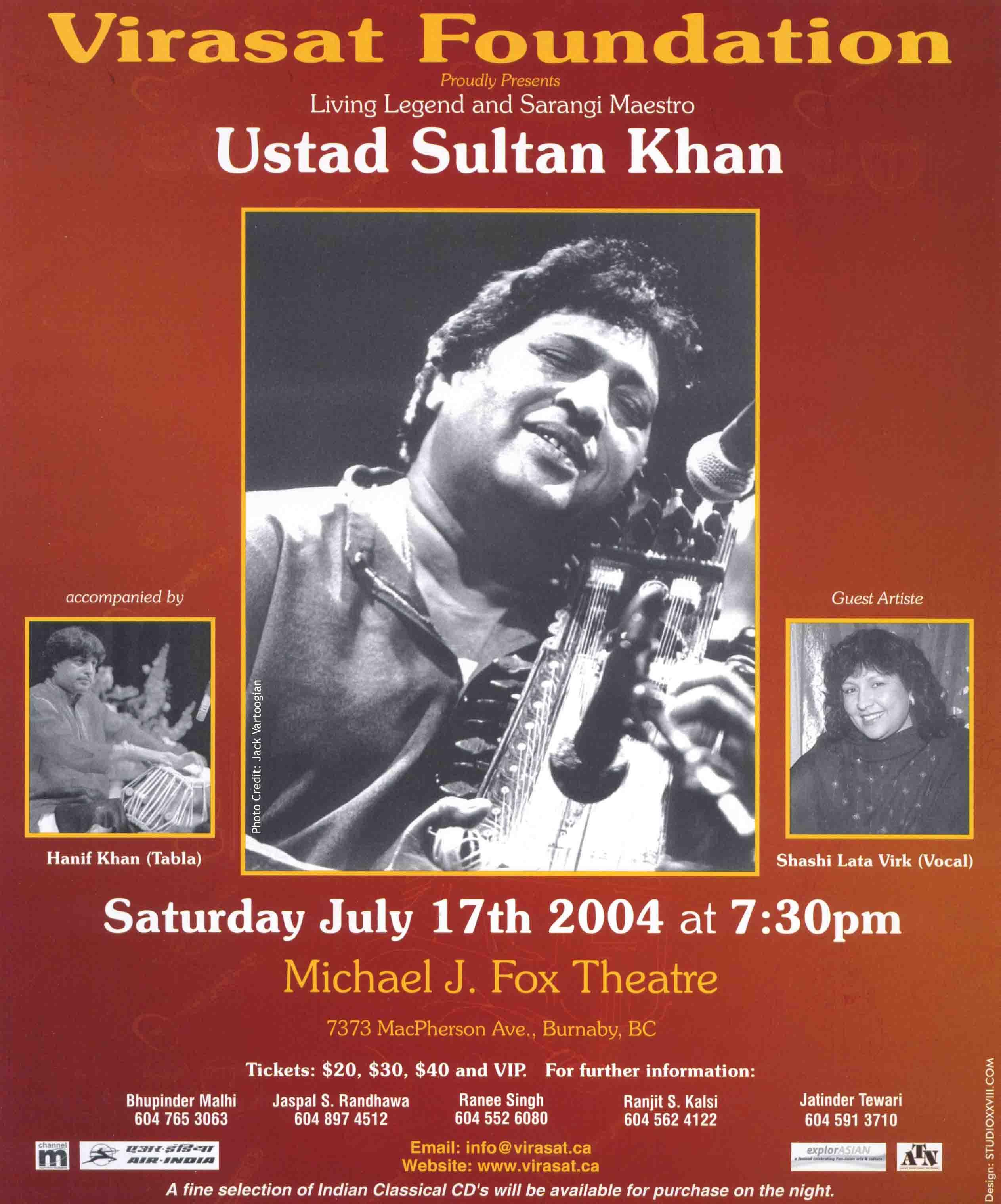 Sarangi Maestro Ustad Sultan Khan