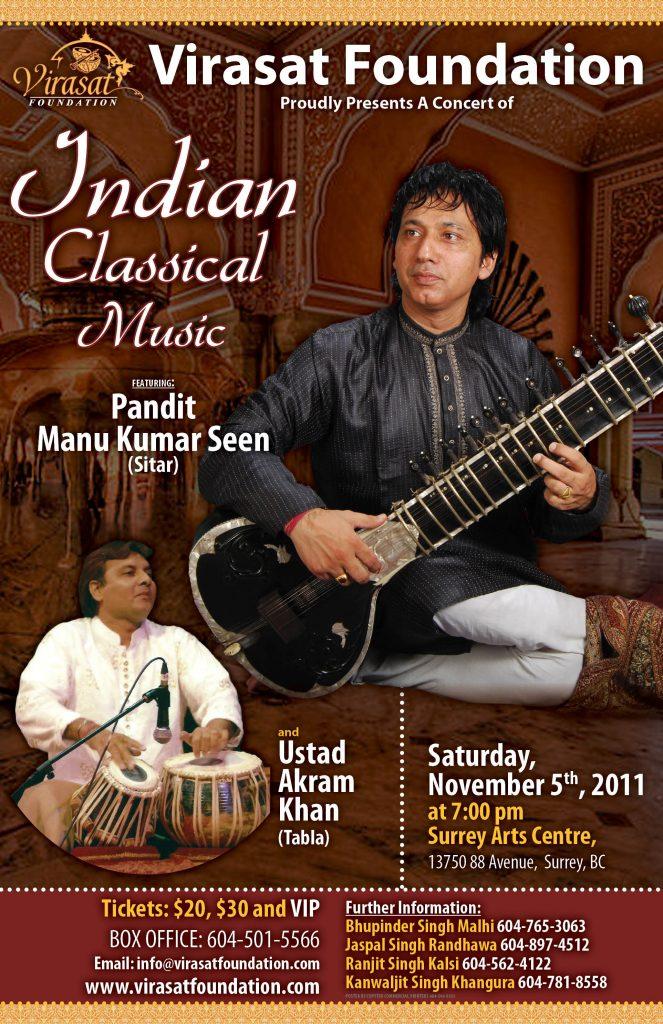 A Concert of Indian Classical Music – Virasat Foundation