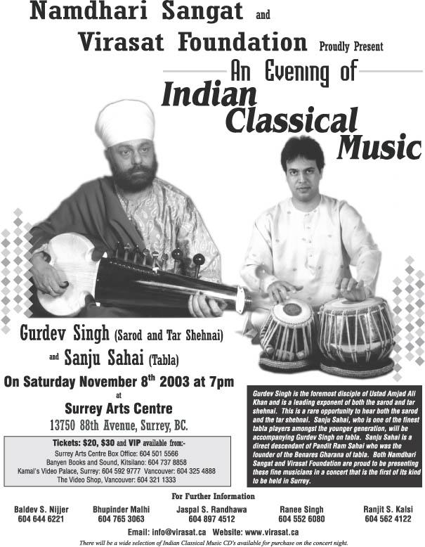 Concert – November 2003